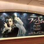 雪組「ファントム」 望海風斗さんこそミュージカルスターだ!